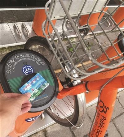 """南京:郊区与主城公共自行车卡何时能""""一卡通""""?"""
