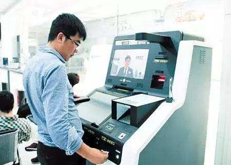 """广发银行""""超轻VTM""""智能银行上线 支持NFC闪付"""