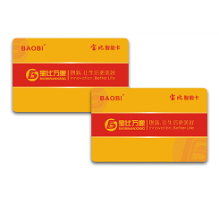 宝比智能卡BSC20000
