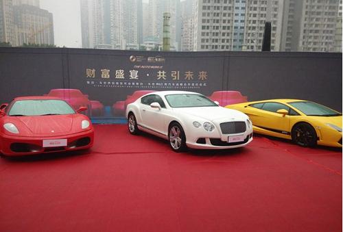 重庆广澳汽车销售集团有限公司签约一卡易会员管理软件