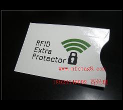RFID铝箔卡套