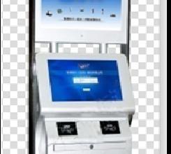 访客登记管理系统