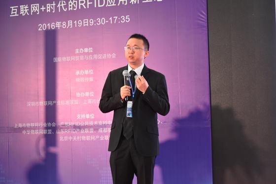 博思得刘方:探物流信息化之变革与发展