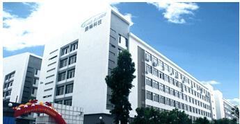 深圳市路畅科技股份有限公司质量追溯系统应用