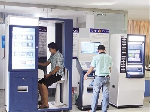 南宁首台身份证自助申领机亮相 换领证仅需3分钟
