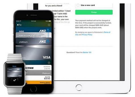 苹果回应澳银行:开放NFC权限会损害设备安全