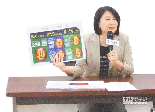 台湾iPASS一卡通来势汹汹 天天优惠抢攻悠游卡市场