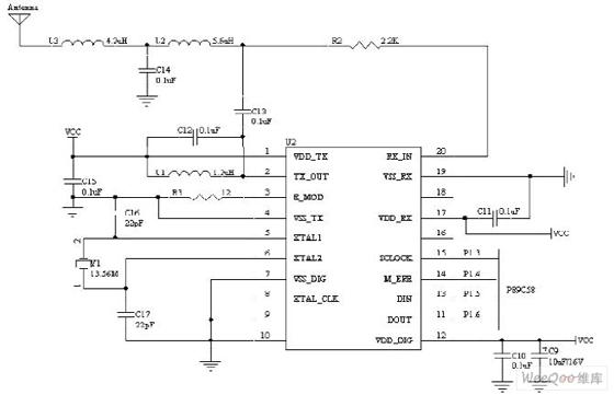 收发模块硬件电路