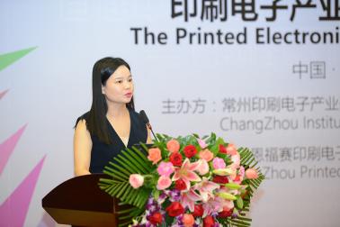 恩福赛开启中国印刷电子产业化之路