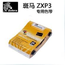 zxp3彩色带