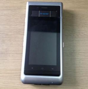 新中新DKQ-718D身份证阅读器