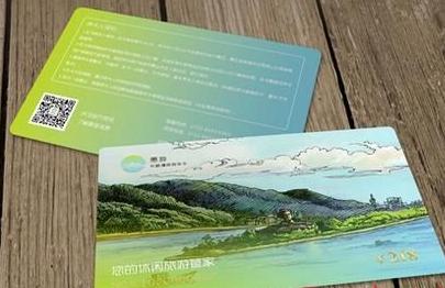 长株潭旅游年卡对外发售 可免费游玩6大景点10个项目
