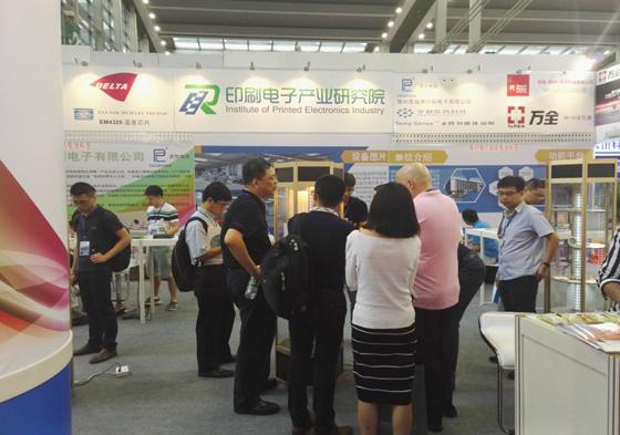 中国首个印刷电子产业链联展及论坛峰会在深圳召开