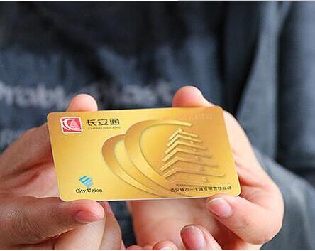 """310万张""""长安通""""卡去向成谜 至少涉及5580万元"""