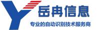 上海岳冉信息科技有限公司