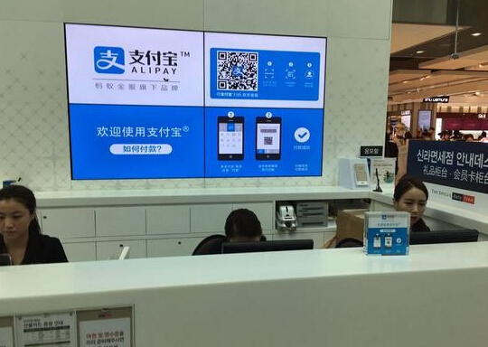 支付宝仁川登陆后 咋入侵Samsung Pay的领土