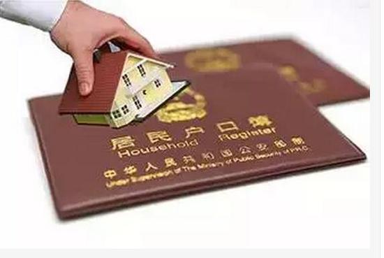 公交、社保一卡通 长株潭5年内可享受多项便利