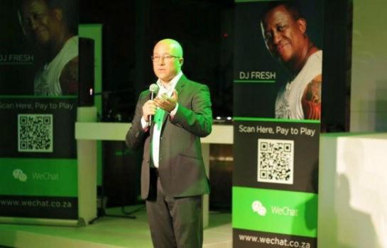 微信支付进军南非麦当劳率先支持