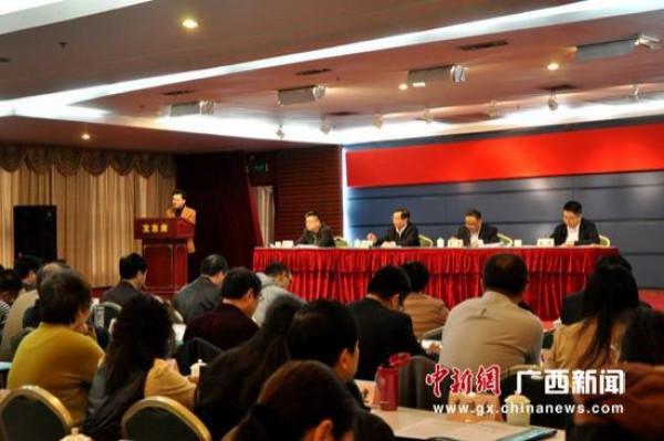 """明年起广西城乡居民医保就医服务将实现""""一卡通"""""""