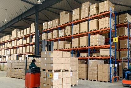 RFID应用于现代化物流供应链管理方案