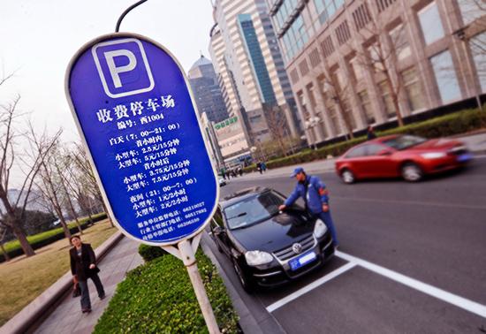 朝阳区试点电子泊车计费 可用ETC、微信、银行卡支付