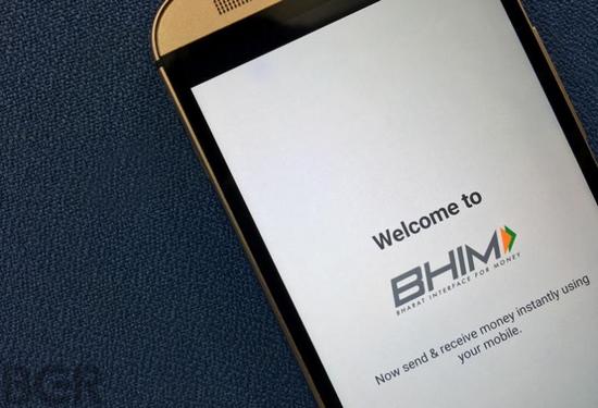 印度政府推出移动钱包BHIM 目前仅支持安卓系统