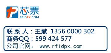 广州市浦芯电子科技有限公司