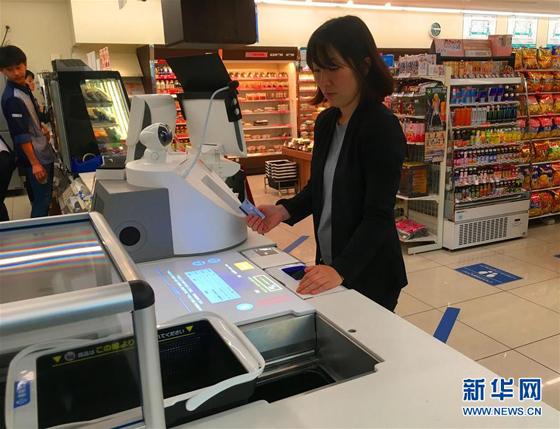 日本首次试验基于射频标签的全自动收银机