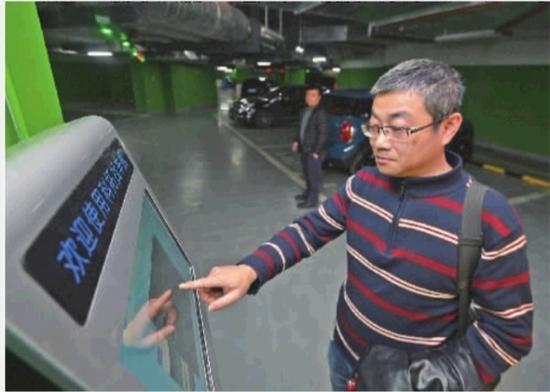 智慧停车场在长沙迅速兴起:蓝牙导航找车位 微信支付停车费