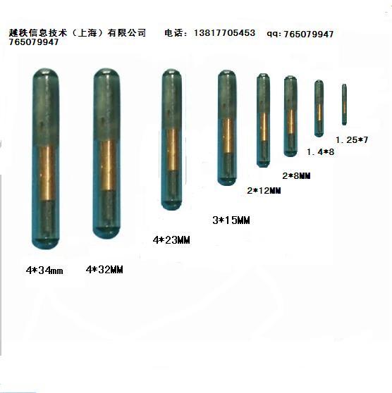 125KHZ玻璃管标签