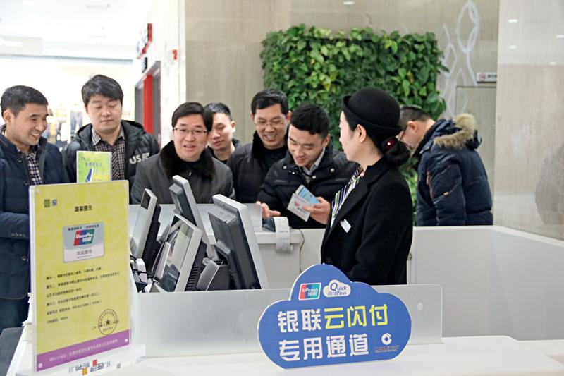 许昌市推动金融IC卡与移动金融存在的问题与建议