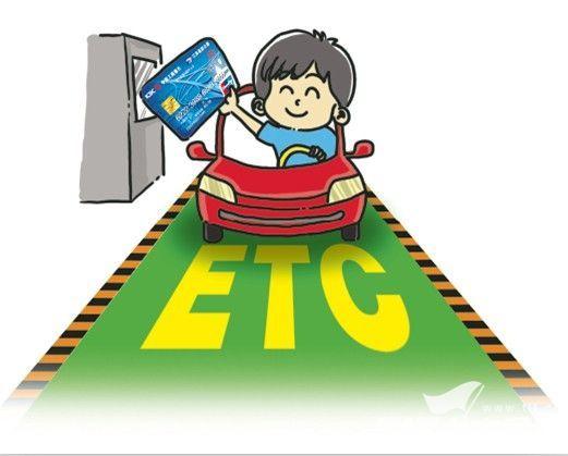 邮政标准厢式货车高速畅行 河北高速ETC为其车载电子标签