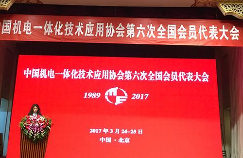 宜科公司总经理张鑫连任中国机电一体化技术应用协会副会长