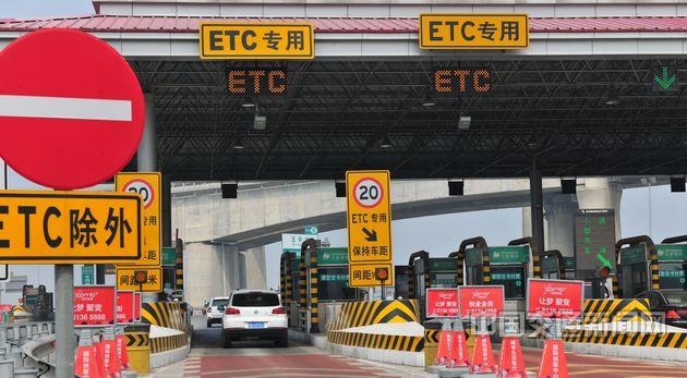 全国高速公路ETC用户突破5000万 联网运行18个月节约燃油约12.8万吨