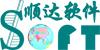 东莞生产过程控制系统