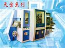 RFID封装装备 HWK-D3000,6000