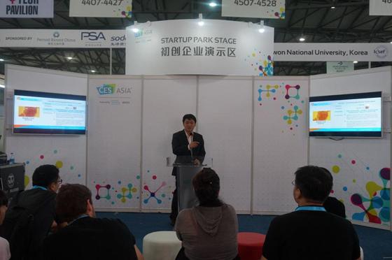 《PEIPC全球智能包装应用案例集》于2017年亚洲消费电子展首发