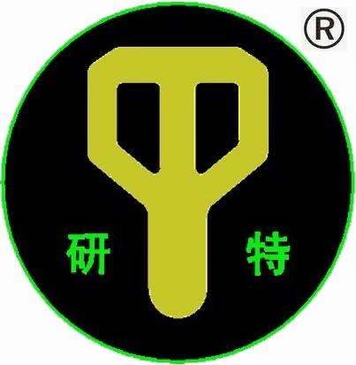 上海研特实业有限公司