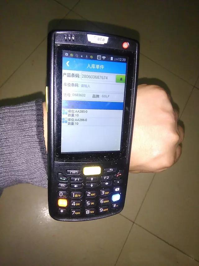PDA手持终端的服装门店应用系统程序软件解决方案