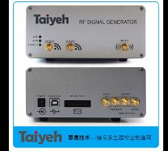 6Ghz射频矢量信号发生器