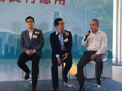 中银香港与WeChat Pay推移动支付应用