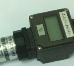 高精度微型温度变送器