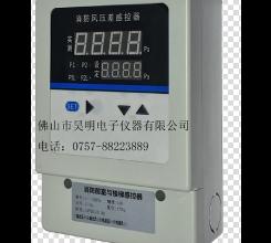 电梯前室压力传感器