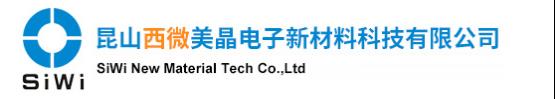 西微美晶携最新封装胶技术亮点2017亚洲智能卡展