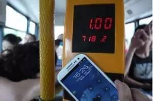 贵阳推出公交云卡,可NFC和扫码乘坐BRT
