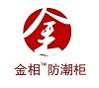 品相科仪(上海)有限公司