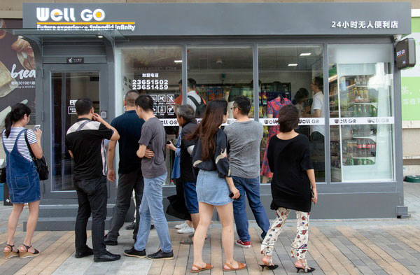 远望谷万端专访:深圳首家无人便利店Well GO成立背后的那些故事