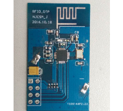 SOC单发2.4G射频芯片--Si24R2E