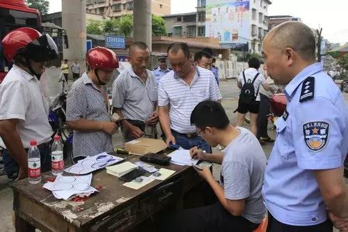 """泸州公安如何利用基于RFID的""""看车神器"""",帮助民众找回被盗车辆"""