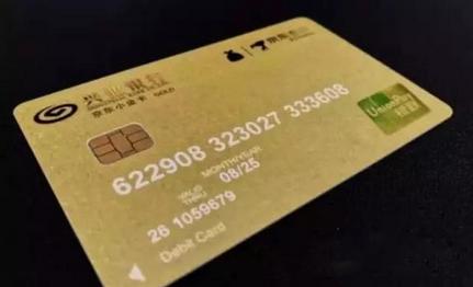 """重磅!首张互联网储蓄银行卡 京东正式推出""""京东银行卡"""",这条消息让银行炸裂了"""